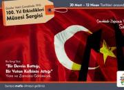Gaziler Vakfı Çanakkale 1915 Savaş Müzesi Sergisi'ne Davetlisiniz!