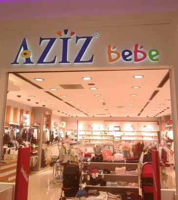 Aziz Bebe