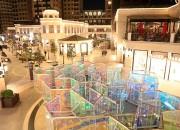 Silvana Işık Labirenti Emaar Square Mall'da